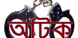 বিএনপি নেত্রী খালেদা আটক !