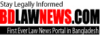 Bd Law News