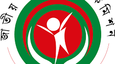 জানুন জাতীয় মানবাধিকার কমিশনের বিস্তারিত