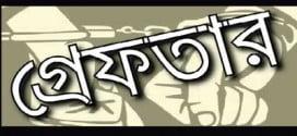 ঢাকার আদালত প্রাঙ্গণে ভুয়া আইনজীবী আটক