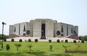 Laws of Bangladesh