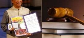 শ্রম আইন লঙ্ঘন: ড. ইউনূসের বিরুদ্ধে ফৌজদারি মামলা
