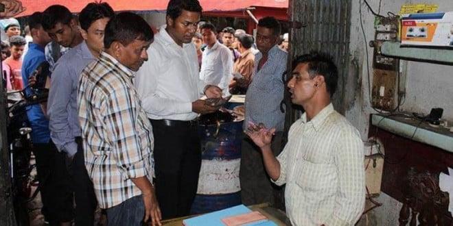 রাঙামাটিতে তিন ব্যবসায়ীকে অর্থদণ্ড