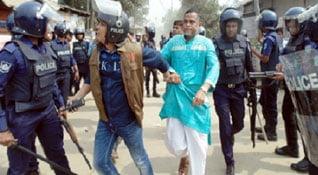 হবিগঞ্জে বিএনপির মিছিলে হামলা, ২০ জন গুলিবিদ্ধসহ আহত ৫০