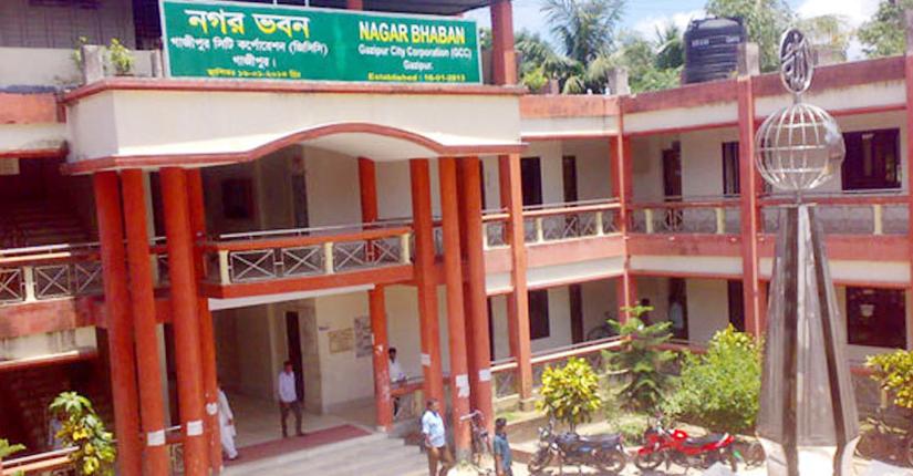 গাসিকের ৯ কর্মকর্তা-কর্মচারী বরখাস্ত