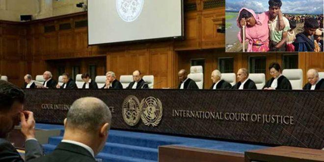 আন্তর্জাতিক আদালতে রোহিঙ্গা গণহত্যার শুনানি শুরু
