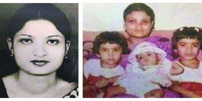 সগিরা মোর্শেদ হত্যা: ৩০ বছর পর পিবিআই'র রহস্য উদঘাটন