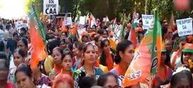 'বিতর্কিত' নাগরিকত্ব আইন কার্যকর করলো ভারত