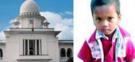 শিশু জিহাদের মৃত্যু : হাইকোর্টে খালাস পেলেন দণ্ডিতরা