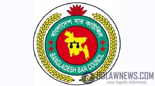 Bar Council Enrollment Exam