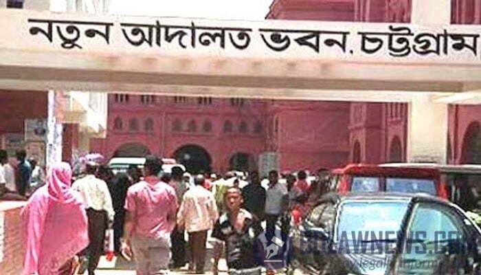 চট্টগ্রাম আদালতপাড়ায় টাউট,বাটপারে সয়লাব
