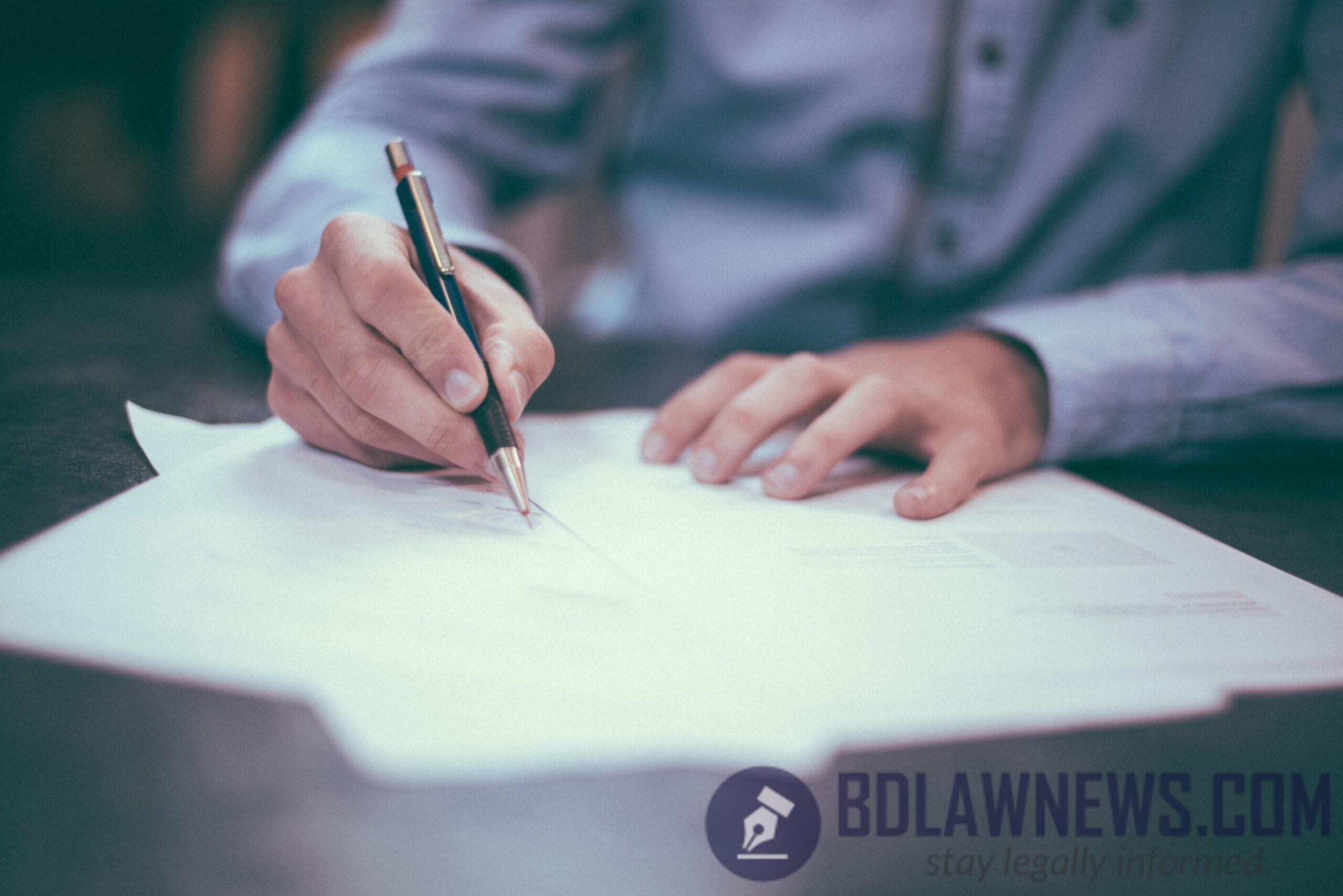 তত্ত্বগত ও পদ্ধতিগত আইন সম্পর্কে বিস্তারিত