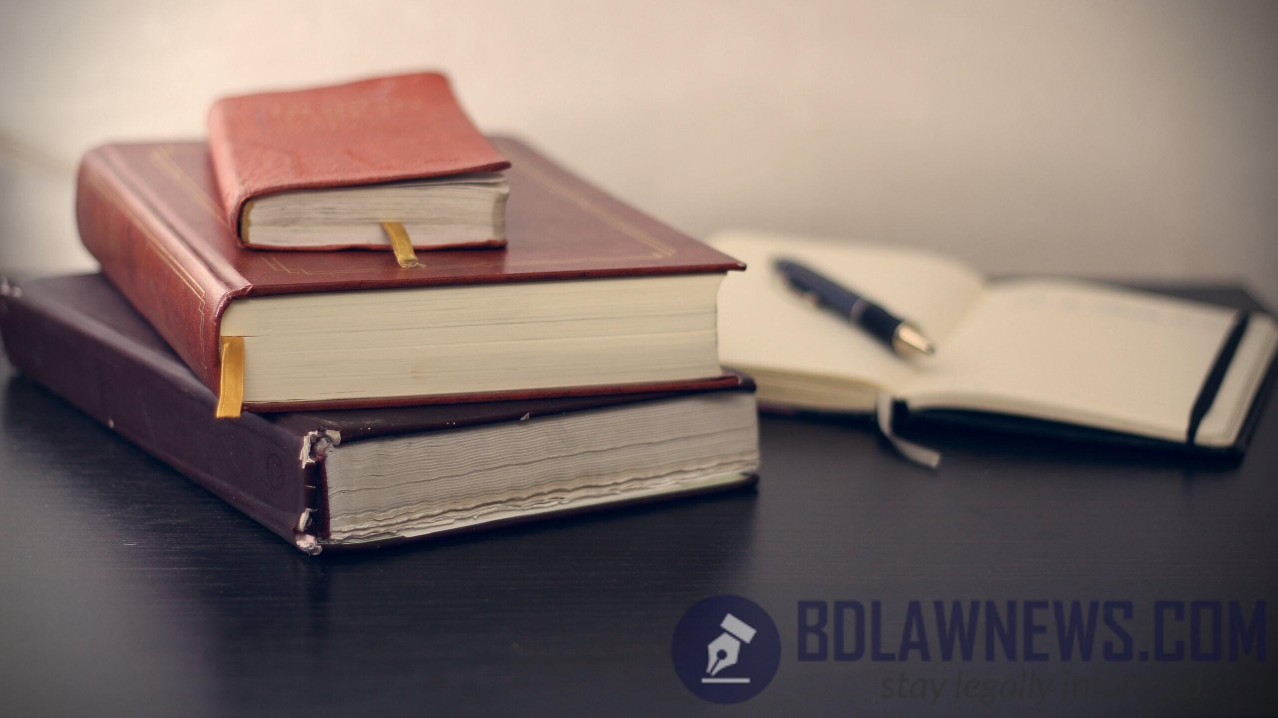 তত্ত্বগত ও পদ্ধতিগত আইন